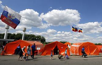 Refugee camp in Russia's Rostov Region