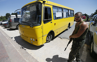 The bus that was carrying Anatoly Klyan
