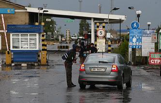 Donetsk (Russia)-Izvarino (Ukraine) checkpoint