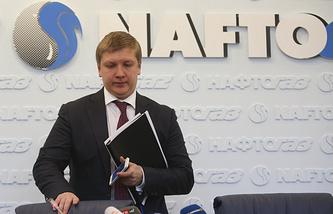 Naftogaz CEO Andrey Kobolev