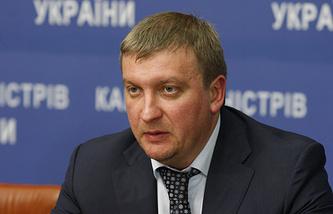 Ukraine's Minister of Justice Pavlo Petrenko