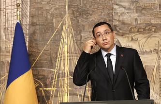 Romanian Prime Minister Victor Ponta