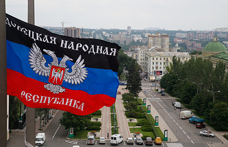 Flag og the self-proclaimed Donetsk People's Republic