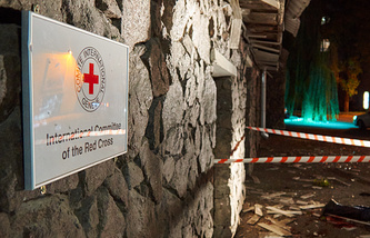 The site where the staff member of the International Committee of the Red Cross was killed