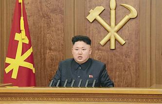 DPRK leader Kim Jong-un