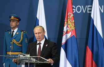 Vladimir Putin in Serbia