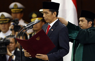 Joko Widodo reads the oath