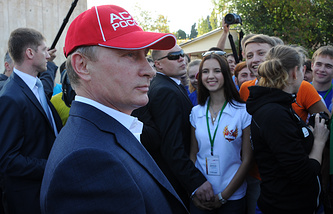Russian President Vladimir Putin during a meeting with members of the Association of Students Sports Clubs