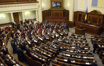 Verkhovna Rada (archive)