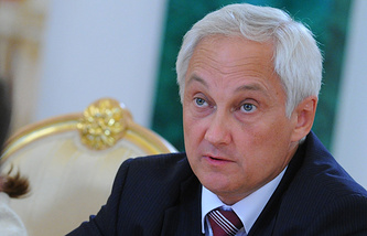 Russian presidential aide Andrey Belousov