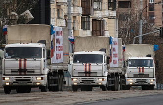 Trucks carrying humanitarian aid for residents of the eastern Ukraine