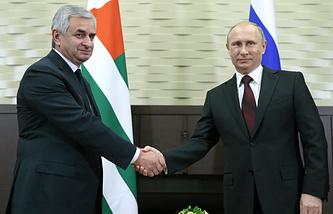 Raul Khadzhimba and Vladimir Putin