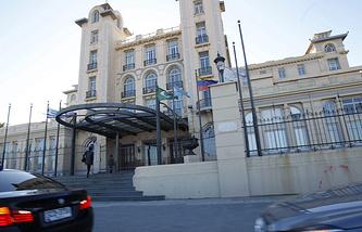 Mercosur Building in Montevideo, Uruguay