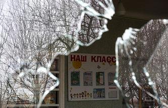Aftermath of shelling in Gorlovka, Donetsk region (archive)