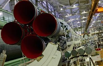 Space Rocket Center Progress
