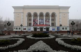 Donetsk Opera & Ballet Theater