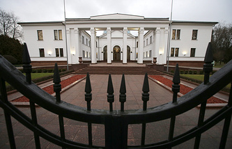 Presidential residence, where Ukraine peace negotiations took place in Minsk, Belarus