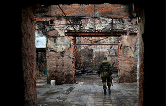 Donetsk People's Republic militia