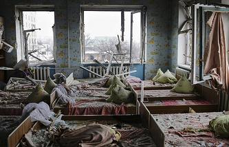 Kindergarten shelled in Donetsk area, Ukraine
