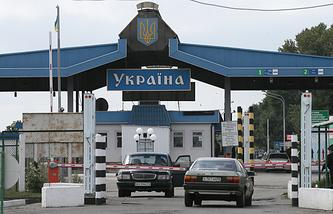 Russian-Ukrainian border