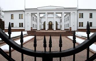 Presidential residence, where Ukraine peace negotiations take place in Minsk, Belarus