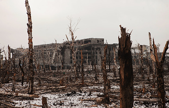 Area near Donetsk's airport