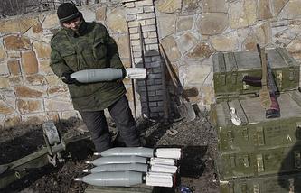 Donetsk republic militia fighter