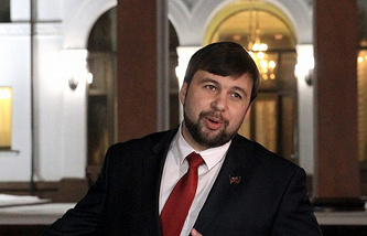 Self-proclaimed Donetsk People's Republic (DPR) envoy Denis Pushilin