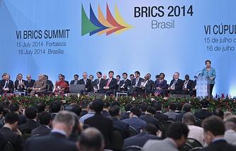 BRICS summit in Fortaleza, Brazil where the agreement on establishing BRICS Development Bank was signed, July 15, 2014