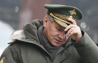 Russian Defense Minister Sergey Shoigu