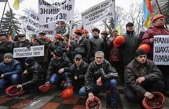 Coal miners protest in Kiev