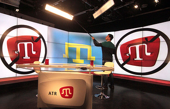 Crimean Tatar-language ATR TV channel studio