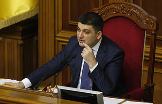 Ukraine's Verkhovna Rada speaker and Constitutional Commission head Volodymyr Groysman