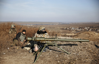 Ukrainian soldiers in Donbas