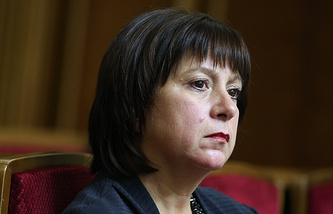 Ukraine's Finance Minister Natalya Yaresko
