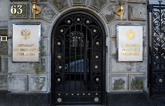 The entrance to the Embassy of the Russian Federation in Berlin