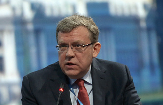 Russia's ex-Finance Minister Alexey Kudrin
