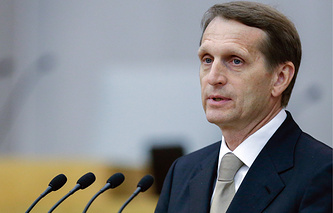 Speaker of Russia's parliamentary lower house, Sergey Naryshkin