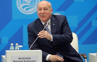 SCO Secretary General Dmitry Mezentsev