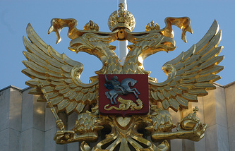 Russia's coat-of-arms