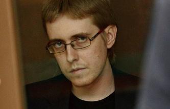 Ilya Goryachev