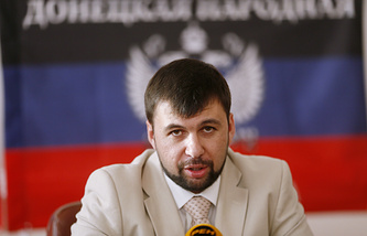 DPR's negotiator Denis Pushilin