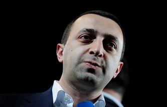 Georgia's Prime Minister Irakli Garibashvili