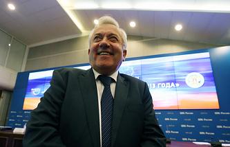 Leonid Ivlev