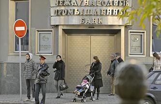 Mezhprombank's office