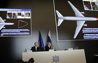 Almaz-Antey press conference on the results of an experiment recreating the MH17 crash