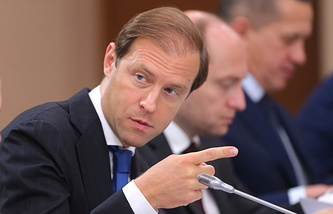 Russian Industry and Trade Minister Denis Manturov