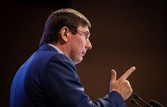 Leader of the Petro Poroshenko Bloc parliamentary faction Yury Lutsenko