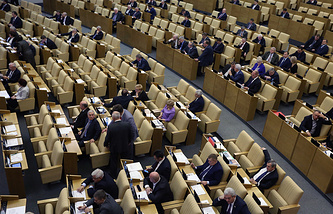 Russia's State Duma plenary meeting