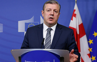Georgian Foreign Minister Georgy Kvirikashvili